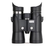 steiner_optics_wildlife_8x42[1].jpg